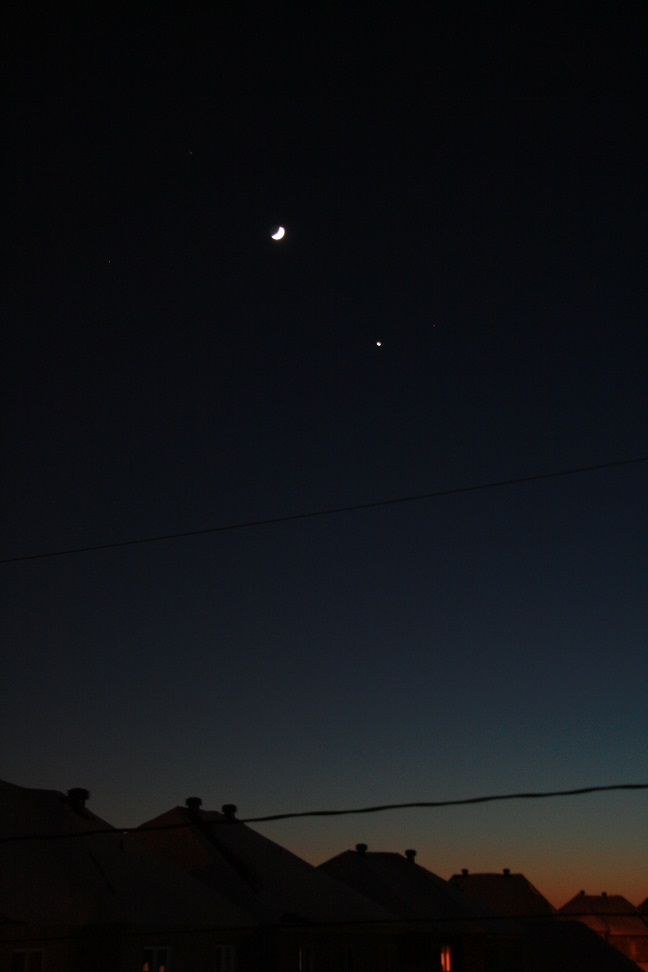 Moon with Venus and Mars in the evening sky
